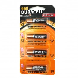 Duracell 1.5V Alkaline AAA Battery (4 Pack)