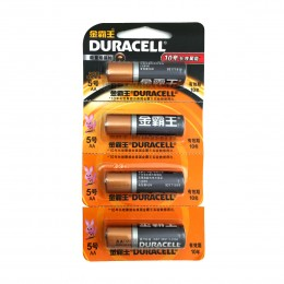 Duracell 1.5V Alkaline AA Battery (4 Pack)