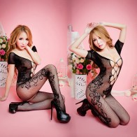 Intimate™ Jacquard Transparent Sexy Lingerie for Women