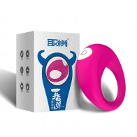 PleaseMe® Silicone Waterproof 12-Frequency Vibration Cock Ring for Men