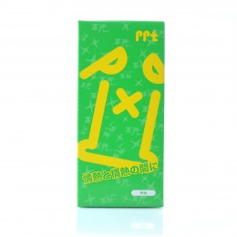 PPT Tasty Vanilla Condoms (10 pcs)