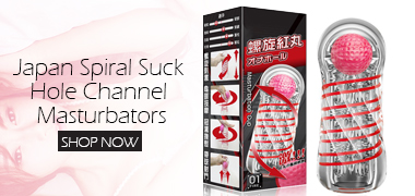Japan Spiral Suck Male Masturbators for Men Hole Channel Penis Stimulating Red Ball Massage Jelly Vagina Real Pussy Sex Machine